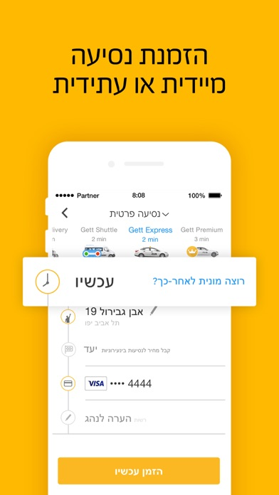 GetTaxi Screenshot 3