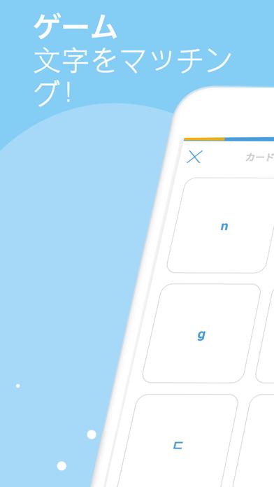 様々な言語のアルファベットを学習しましょうのスクリーンショット7