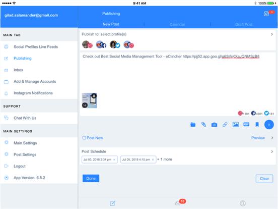 eClincher - a social media management tool. screenshot