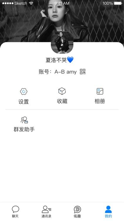 佑见 screenshot-2