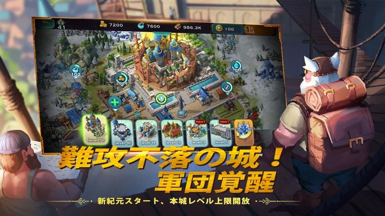 アート・オブ・コンクエスト screenshot-3