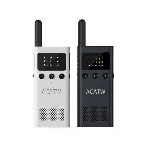 ACATW-Walkie Talkie Translator