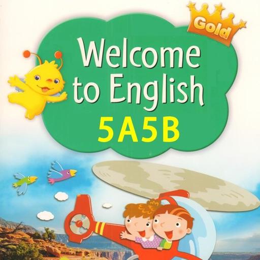 香港小学英语五年级上下册 - Gold升级版5A5B