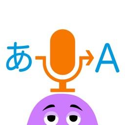 小学生の英語絵ずかん タッチでしゃべる By Ea Inc