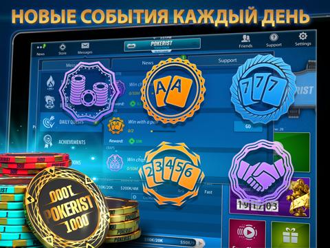 Скриншот из Texas Holdem Poker: Pokerist