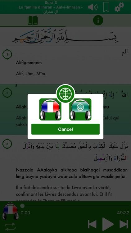 Coran Audio mp3 Pro : Français screenshot-4