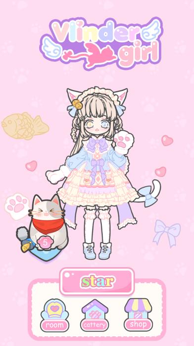 Vlinder Girl-女の子 着せ替えファッションゲームのおすすめ画像1
