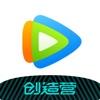 腾讯视频HD-创造营2019独播