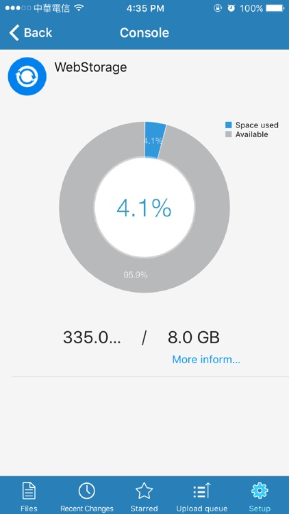 ASUS WebStorage screenshot-4