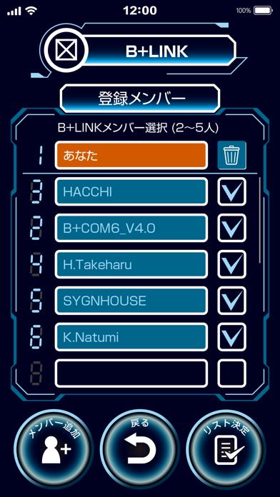 B+COM U Mobile APPのおすすめ画像4