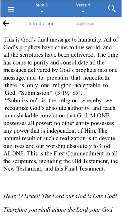 Quran The Final Testament E&T