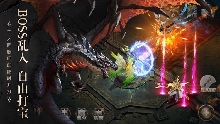 无尽之刃 - 复古暗黑魔幻动作游戏! screenshot-4