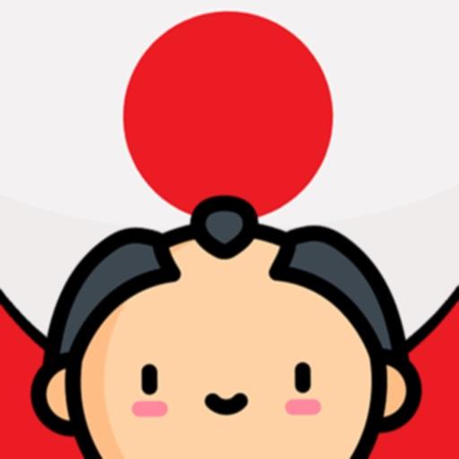 Learn Japanese Words.