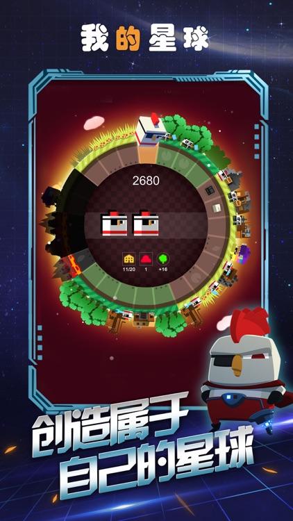 我的星球 - 经典的4X策略游戏