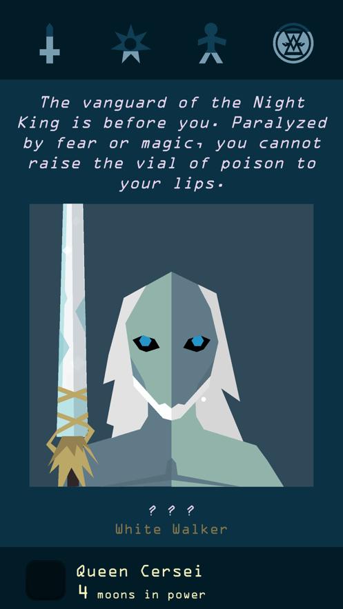 王权:权力的游戏-6
