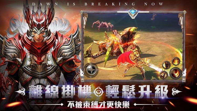 創世破曉 screenshot-5
