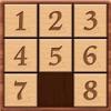 数字华容道 - 方块积木益智拼图
