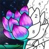 数字填色:秘密花园涂色应用