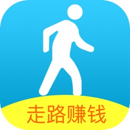 步趣多-记步运动软件助手