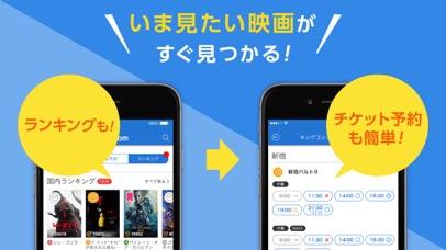 映画.com ScreenShot1