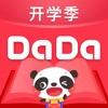 DADA英语-儿童英语外教一对一学英语口语