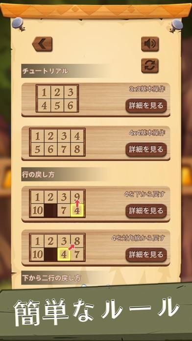 ナンバーパズル - 数字パズルゲーム 人気のおすすめ画像8