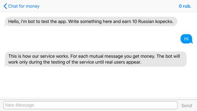 Заработок на телефонеСкриншоты 4
