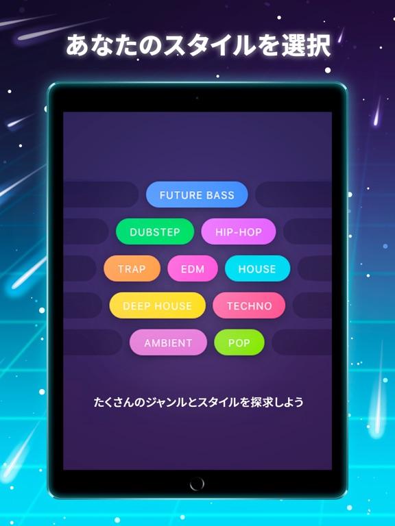 https://is3-ssl.mzstatic.com/image/thumb/Purple123/v4/5f/6d/a7/5f6da728-e66a-9b9c-36eb-1edce19cc0bf/pr_source.jpg/576x768bb.jpg