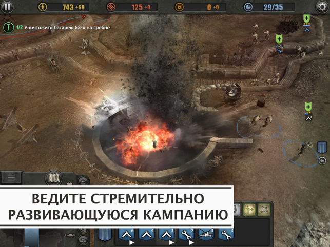 ‎Company of Heroes Screenshot