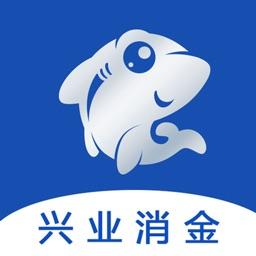小鲨易贷款-兴业小额贷款分期平台