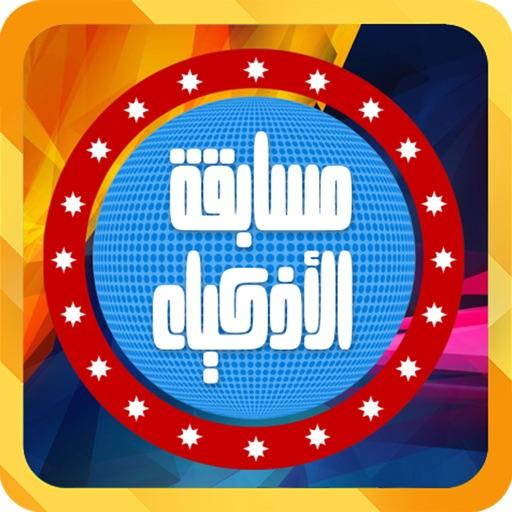 Smart contest in Arabic
