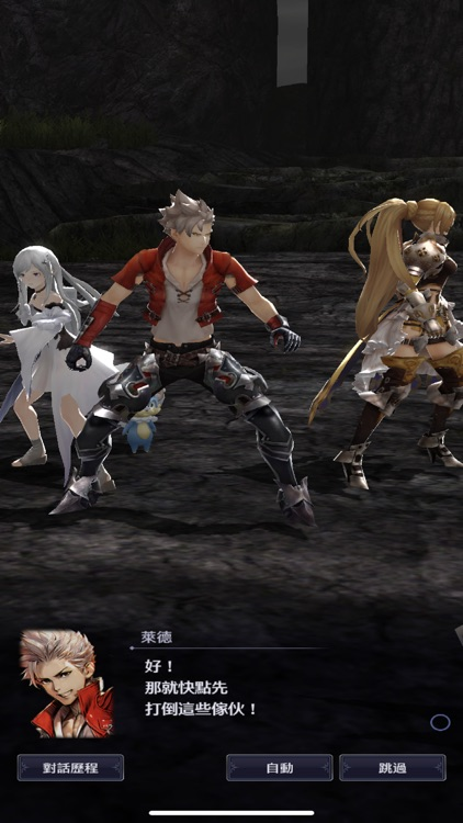 BLADE XLORD 眾劍之王 screenshot-3