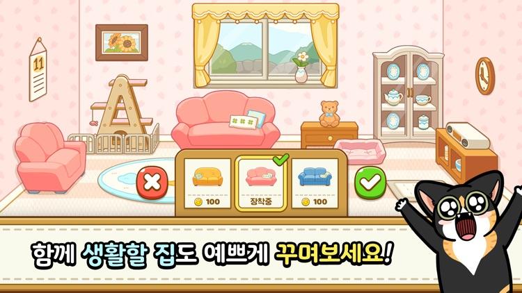 노곤하개 with NAVER WEBTOON screenshot-4