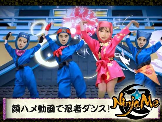 NinjaMe - ニンジャミーのおすすめ画像1