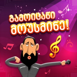 Mousmine - Music Quiz Game