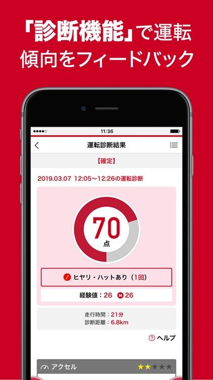 カーナビアプリ - ポータブルスマイリングロード - screenshot-4
