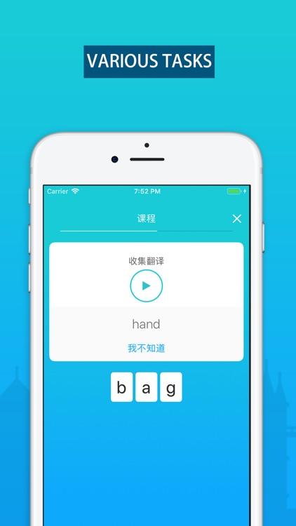 uStand - English for beginners screenshot-3