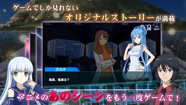 蒼き鋼のアルペジオ ‐アルス・ノヴァ‐ Re:Birth screenshot-4