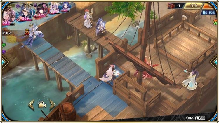 为谁而炼金:7.0新春特别版 screenshot-5