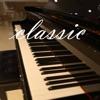 クラシック音楽、リラックスメロディ - iPhoneアプリ