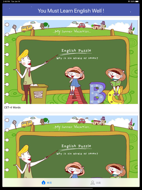 新概念英语课文单词动画第一二册 screenshot 8