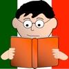 モンテッソーリはイタリア語で読み、遊ぶ - iPadアプリ