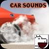 Roaring car sounds in HD