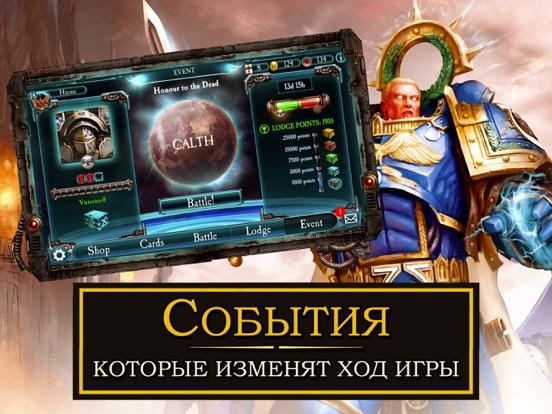 The Horus Heresy: Legions ККИ для iPad