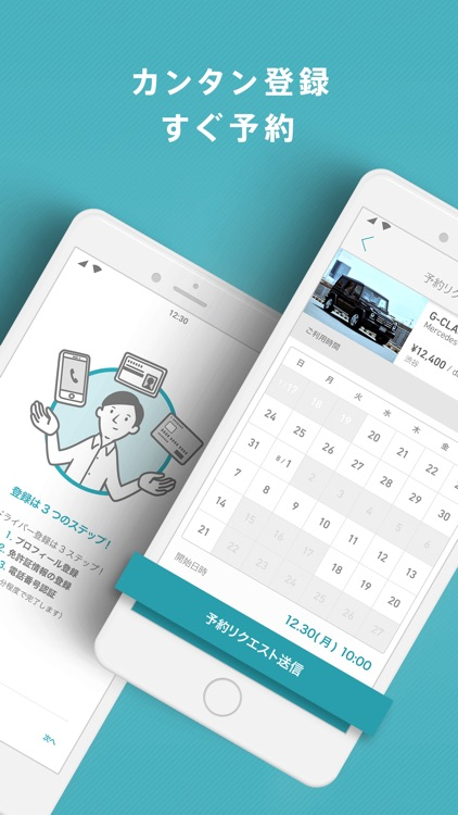 Anyca (エニカ) - 個人間カーシェアアプリ screenshot-4