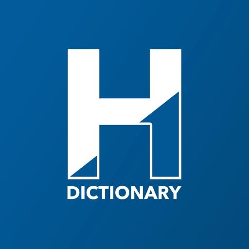 H - Hindi Dictionary