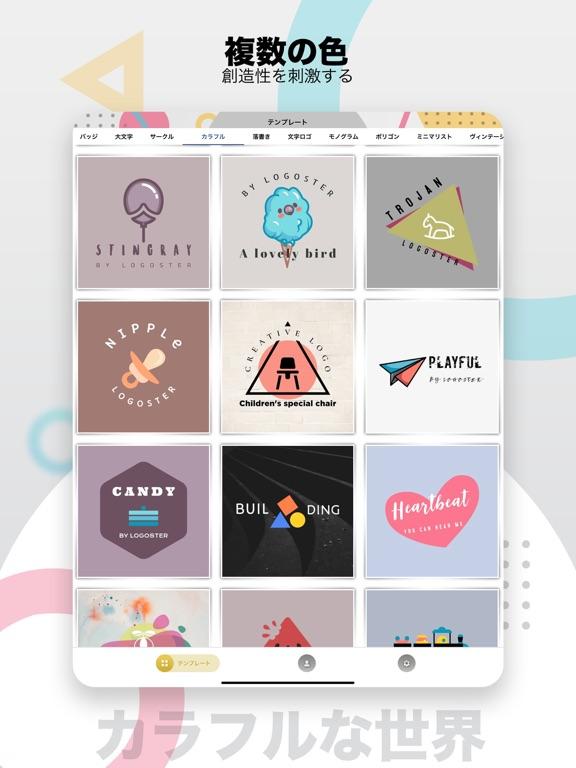 Logo Maker | Logosterのおすすめ画像7