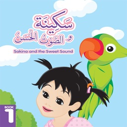 Sakina Series for iPad