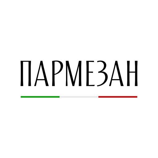 Пармезан | Могилёв