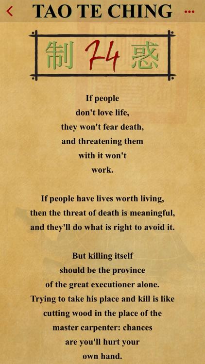 The Tao te Ching of Lao Tzu screenshot-9